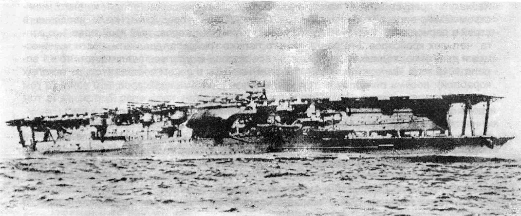 Авианосец Японского Императорского флота - Акаги