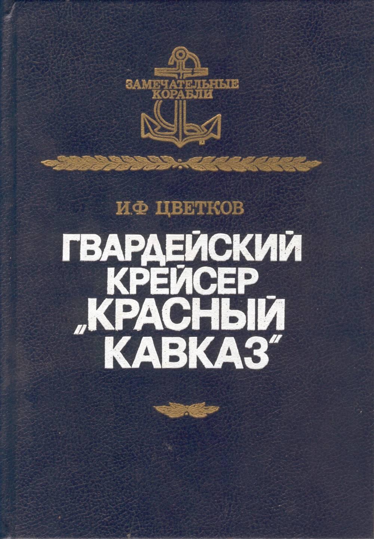 http://baumrollers.com/book.php?q=download-selbstanalyse-hinweise-und-hilfen-beitraege-adinstitut-fuer-verkehrswissenschaft-duni-muenster-1994/
